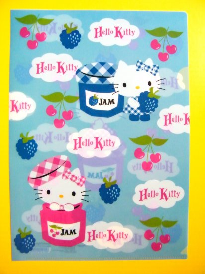 Hello Kitty And Jam Folder