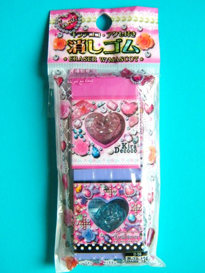 Bling Bling Eraser Set With Rose Mascots (Set Of 2)