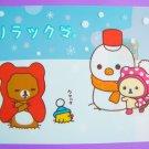 San -X Rilakkumar Bear Christmas Holidays Clear File Folder,Made In Japan