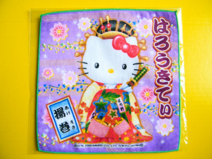 Hello Kitty Petite Towel (A), Made In Japan
