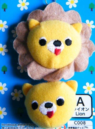 Kawaii Lion Twins Phone Strap/Charm