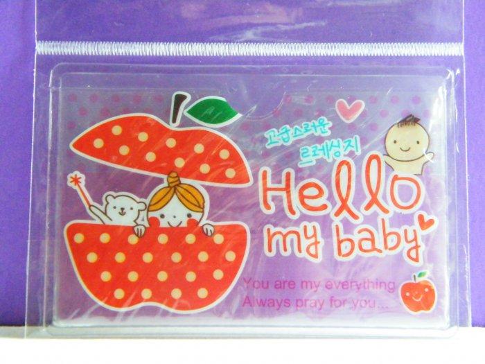Korean Apple Children Skinny Double Pockets Clear Plastic Card Case