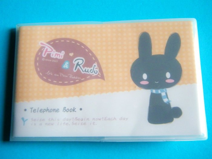 Kawaii Piano Rabbit Address Phone Book (Yellow)