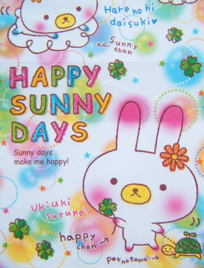 Happy Sunny Days Rabbit Letter Set, Made In Japan  edit