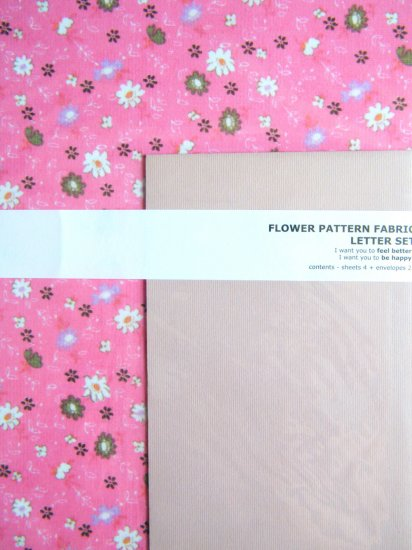 Korean Flower Pattern Fabric Letter Set (A)