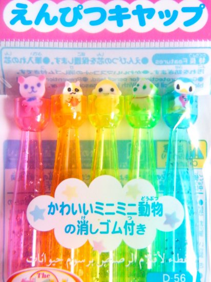 Kawaii Animal Pencil Caps, Made In Japan