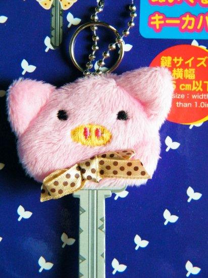 Kawaii Pig Stuffed Toy Key Cover