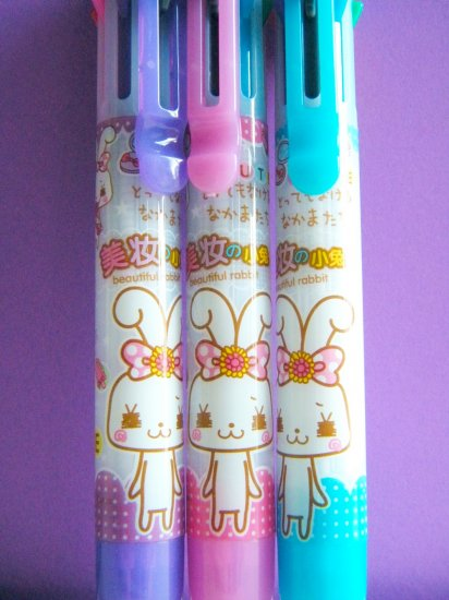 Beautiful Rabbit 8 In 1 Multi-Colored 0.5 mm Ball Point Pen (Choose 1)