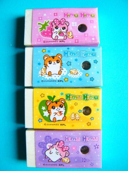 Kawaii Hamu Hamu Eraser With Bell (Choose 1 Out Of 4)
