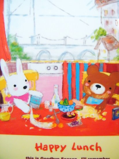 Kawaii Rabbits Happy Lunch  By The Sea File/Folder