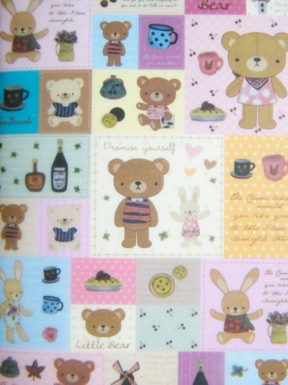 Kawaii Teddy And Bunny Country Patchwork Notebook With Lines