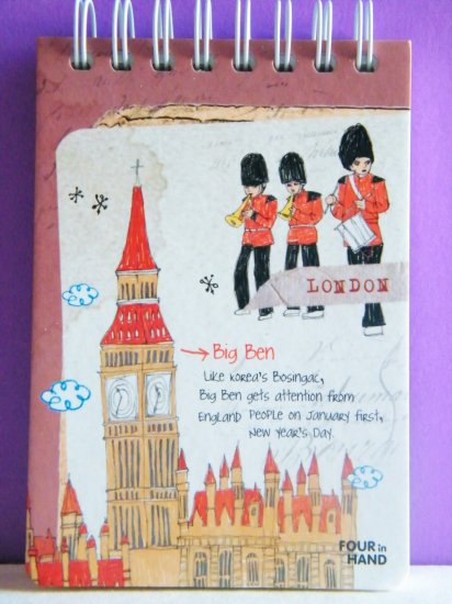 Korean Travel Memo Pad - London