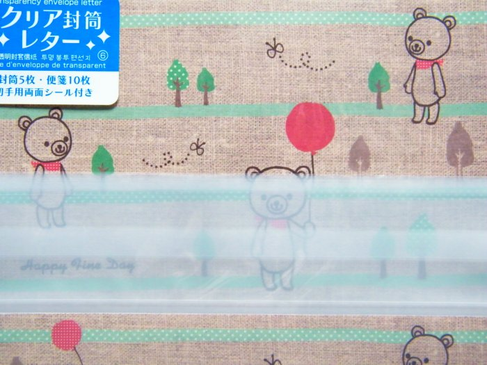 Kawaii One Fine Day Bear Letter Set, Made In Japan