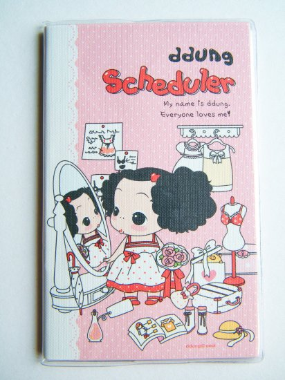 ddung Mini Planner Scheduler 2,Made In Korea