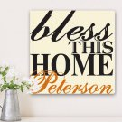Blessing of the Home Family Canvas Print - Free Personalization