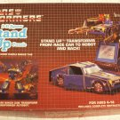 Transformer 3D Jigsaw Stand Up Puzzle 1984 - Excellent condition