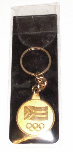 Olympic Keychain - South Africa - Embossed on back