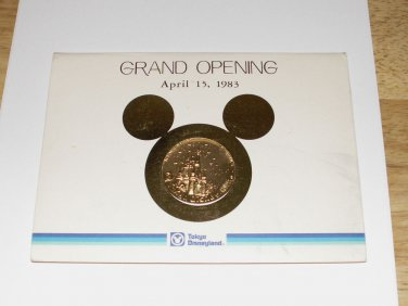 Disneyland Tokyo Card - April 15, 1983 W/ Special Medallion
