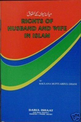 Rights of Husband and Wife in Islam