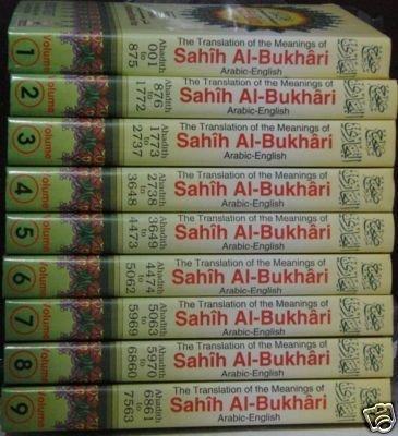 English Translation of Sahih AlBukhari ( 9 Vol )