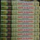 English Translation of Sahih AlBukhari ( 9 Vol )