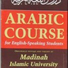Arabic Course for English Speaking Students Volume 3