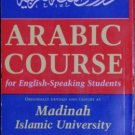 Arabic Course for English Speaking Students 3 Vol Set