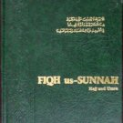 Fiqh us-Sunnah - 5 Volumes (Complete Set)