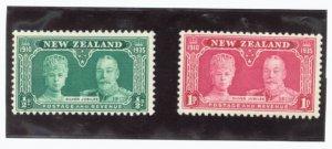 New Zealand Scott #199-200  2 vars. MNH Stamp