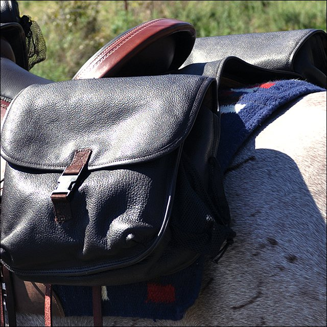 11X10X4 LARGE CLASSIC EQUINE HORSE SADDLE LEATHER CONTOURED REAR BAG BLACK