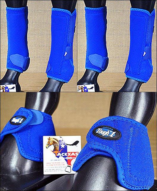 F04 LRG TOUGH1 REAR FRONT LEG VENTED MEDICINE HORSE SPLINT SPORTS BELL BOOTS