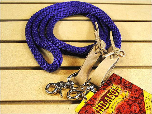 PURPLE NEW POLY NYLON CONTEST REINS BARREL RACER TRAIL RIDE W/LEATHER 7FT.