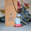 Figural Pull Chain Cat by Avon Collectibles
