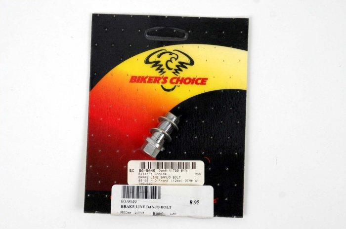 BRAKE LINE BANJO BOLT HARLEY FRONT (12MM) '84 - '98