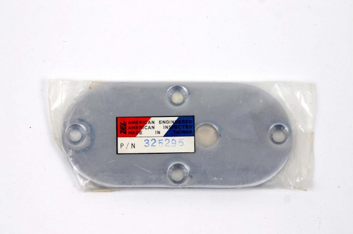 PRIMARY CHAIN INSPECTION COVER VINTAGE HARLEY FX 71-73
