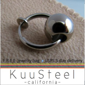 Silver clip on earring with sphere accent, non piercing hoop earring, men's hoop earring, 577