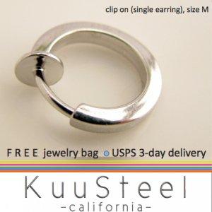 Men's hoop earring, clip on earrings, non piercing, EC570