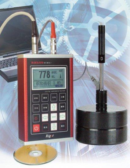 Hardness Tester RHL50