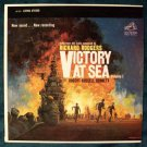 "VICTORY AT SEA  Volume 1   1959 LP  ""Living Stereo"""