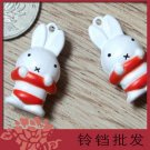 10 x Cartoon Bell Dog Pet Cat Collar Rabbit 2cm B2