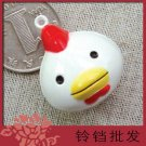 5 x  Big Cartoon Bell Dog Pet Cat Collar Duck Chicken 3cm