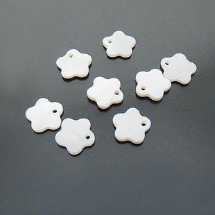 60pcs Shell Bead White Flower Fitting 12 x 12mm