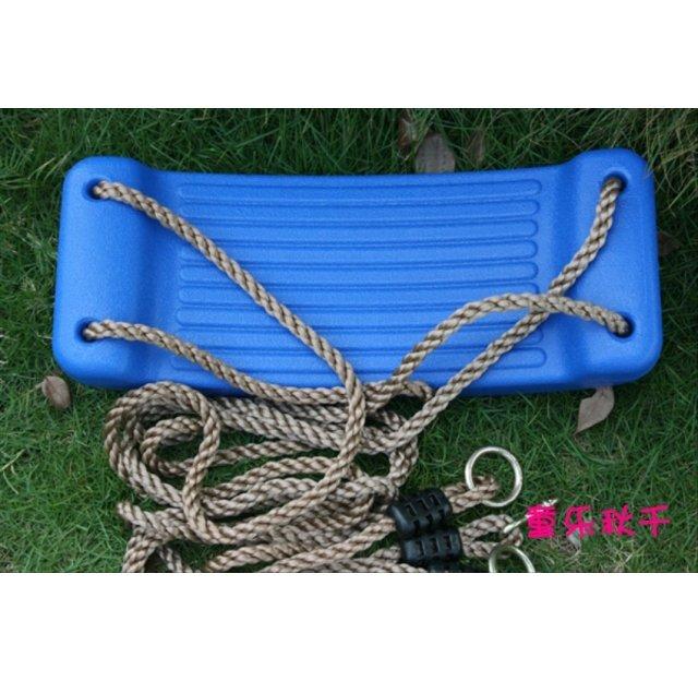 2.5m Swing Kit for kid_Child Outdoor Blue