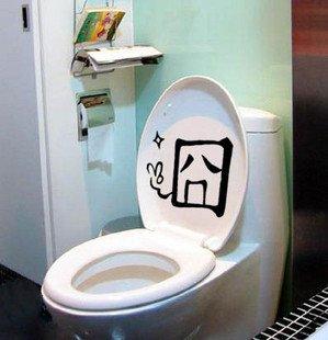 2pcs House Sad Face Wall Sticker Art Toilet Bathroom Vinyl Deco B3