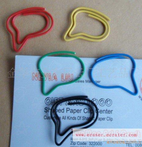 Lot of 200pcs Paper Clip Bubble Shaped / Bookmark office B2
