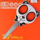 2pcs Tiger Animal Shaped Kid Safety Scissors Art Craft 5''