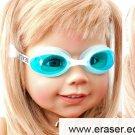 Kid Swimming Pool Seastar  Slicon Swim Glasses Glass Blue NIB G029