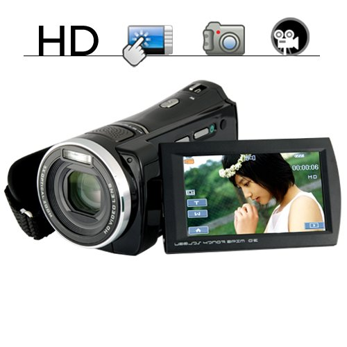1080P High Definition DV Camera with 5x Optical Zoom