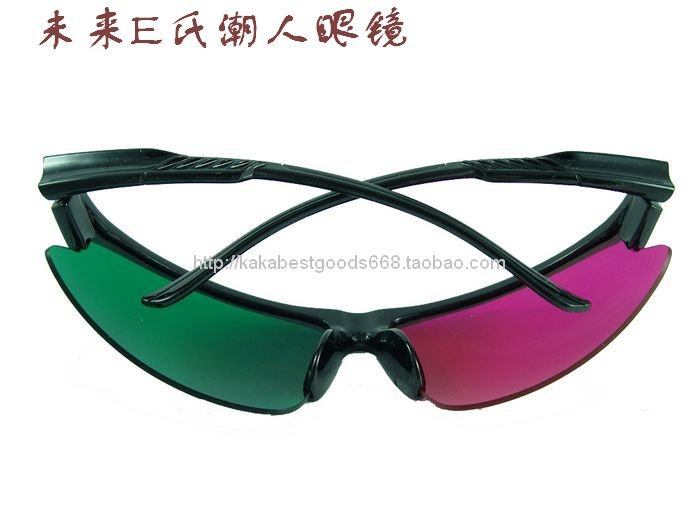 2 Pairs Cool Green Red 3D 3-D Glasses for Movie & Game