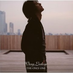 The Only One [IMPORT]